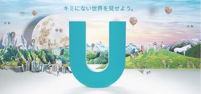 U-NEXT_about