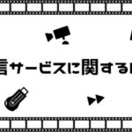 クレヨンしんちゃんの歴代人気映画ランキング【興行収入順】