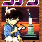 名探偵コナン「迷いの森の光彦」のエピソードはアニメ何話?漫画何巻?