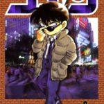 名探偵コナン「黒の組織との接触」のエピソードはアニメ何話?漫画何巻?