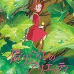 米林宏昌監督作品「メアリと魔女の花」や「思い出のマーニー」なんかは動画配信されてるの?